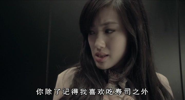 非常走心的一部香港三级片《第一次不是你》高清