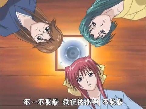(18禁アニメ) (無修正内嵌中字 )凌辱人妻温泉 弐の湯