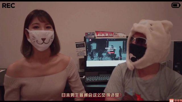 刚结婚不久东京网红小姐姐玲酱与导演详谈日本泡泡浴·起源及操作流程全集+专访