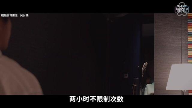 小葛格东游记东记攻略:日本风俗禁忌,东京夜游必玩项目720P高清官方原版