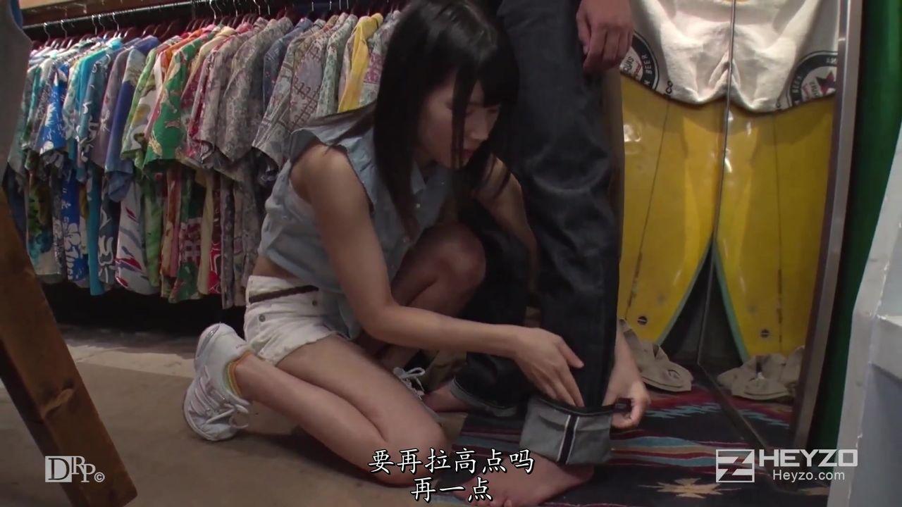 中文字幕 到店里买东西这么可爱的美女店员为了做成生意这样做谁也挡不住苗条身材插入猛力撞击射啊1080P高清