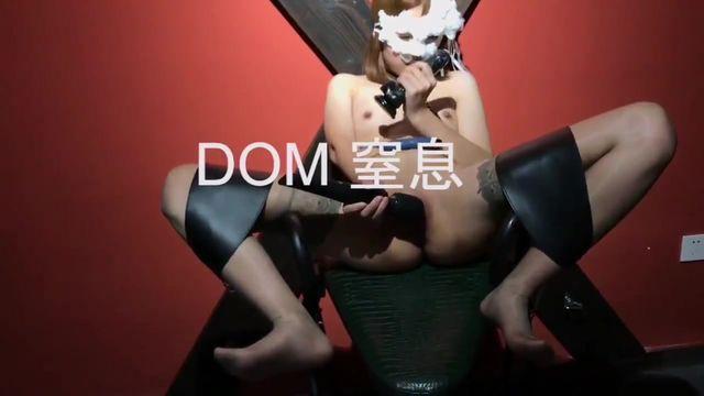 【重磅推荐】推特大神DOM-窒息高质量出品 调教美丽的sub舞蹈老师成为合格的母狗