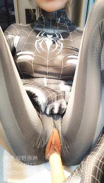 【今日推荐】最美极品爆乳女神『娜美妖姬』一月定制新作-情欲蜘蛛侠女神 速插高潮喷水 高清1080P原版