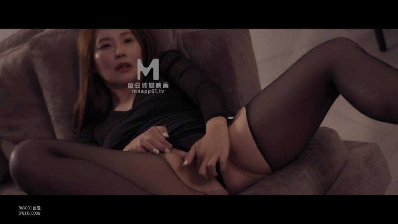 麻豆传媒映画最新国产AV佳作 MDL0001 女 性瘾者 绝望的高潮 极致的欢愉