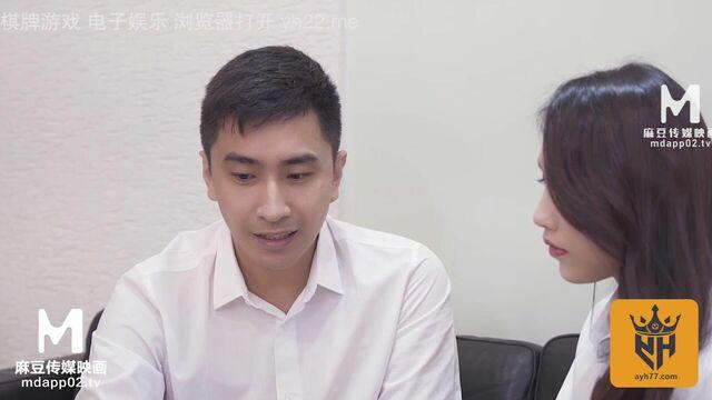 麻豆传媒 MDX0144 精錢交易女家教