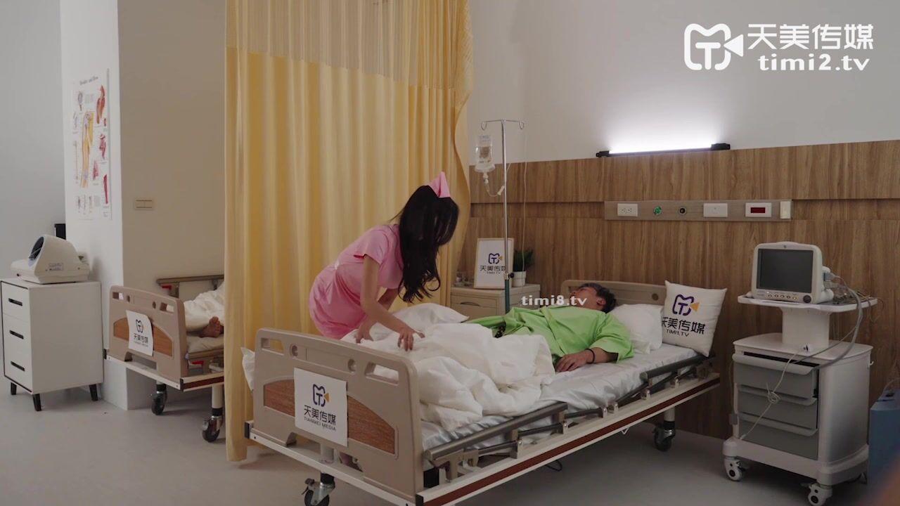 天美传媒 TM0127 两个罹患癌症的病友终于盼到了心仪已久的美女护士