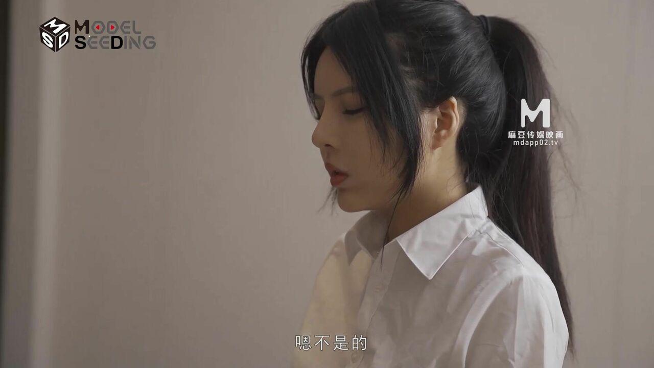 麻豆传媒最新上映MSD-033人妻堕落之路玷污篇淫水四溢被迫出轨-网红脸女神欧妮